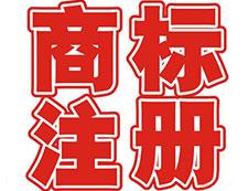 上海桥架厂家介绍