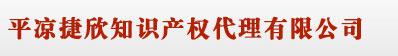 上海桥架厂家_上海电缆桥架